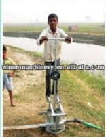 Foot Treadle Irrigation Pump