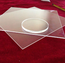 best selling high quality various specifications quartz plate