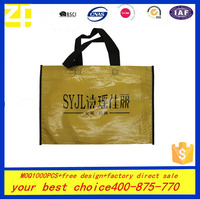 laminated pp non woven bag with own logo