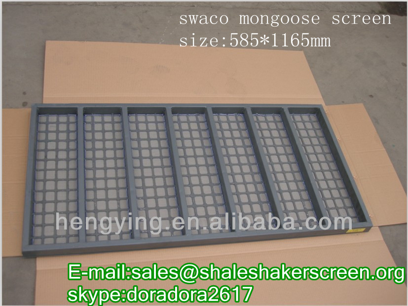 2014 hot sale steel frame screen/composite screen/swaco shale shaker screen mesh