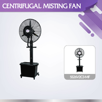 New style high performance SS26V2C3-MF water spraying industrial mist fan