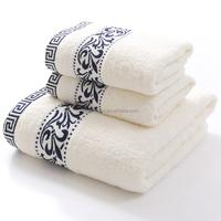 EAswet China wholesale Luxury Hotel & Spa Towel 100% cotton white Bath Hotel towel set
