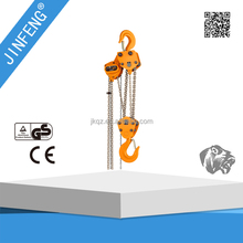 Low price handi works tools 5 ton chain pulley hoist block from china supplier