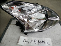 CHINESE CAR AUTO SPARE PARTS GREAT WALL florid HEAD LAMP