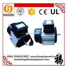 Made In China 220V Ac Single Phase 1/2Hp Electric Motor