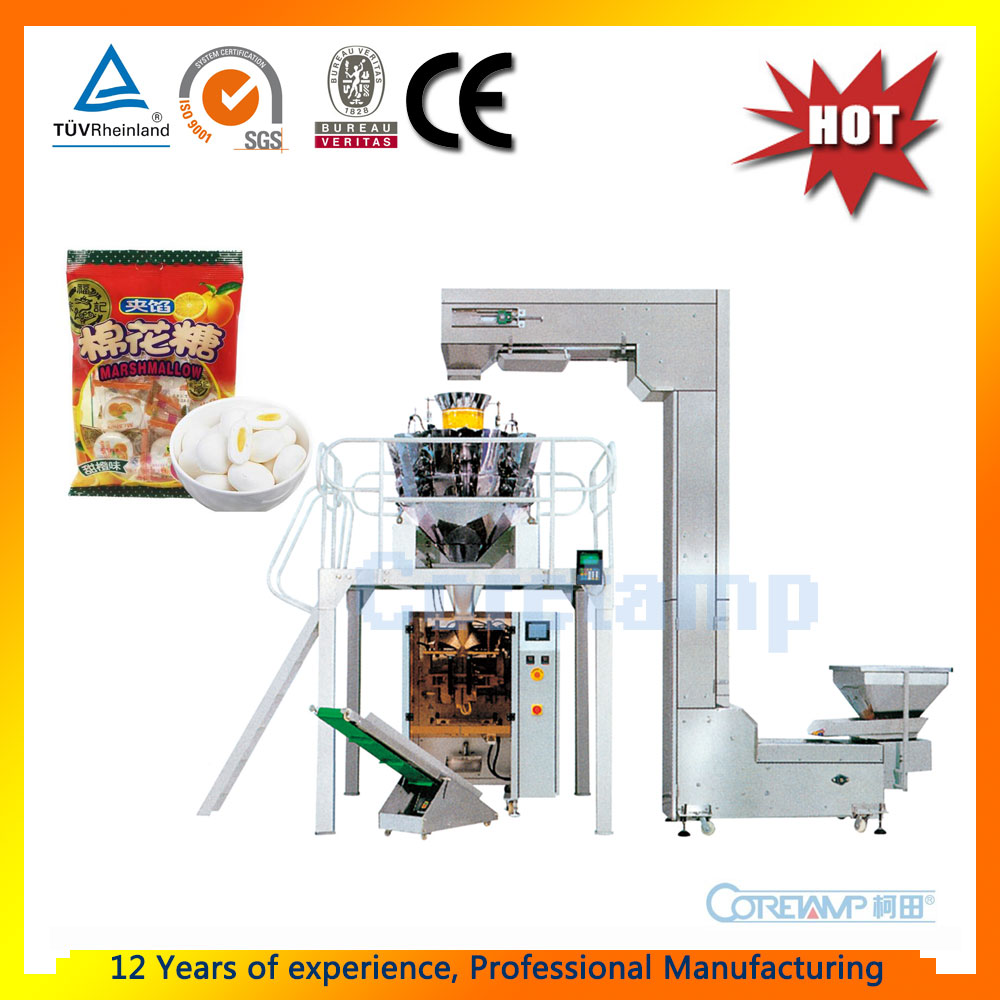 ZV-420A Automatic weighing packing candy machine