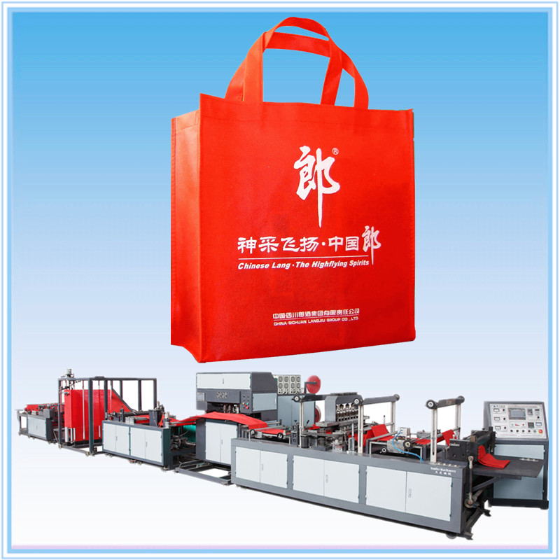 Automatic PP Woven Bag Making Machine MST Offer