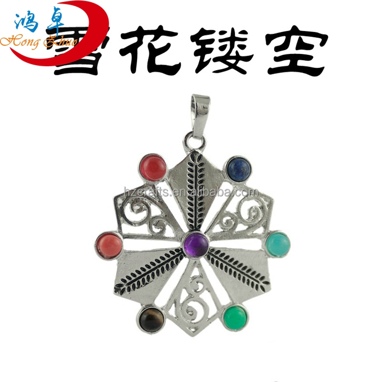 Wholesale Zinc Alloy <strong>Silver</strong> Plated Seven Chakra religion Symbol Pendants
