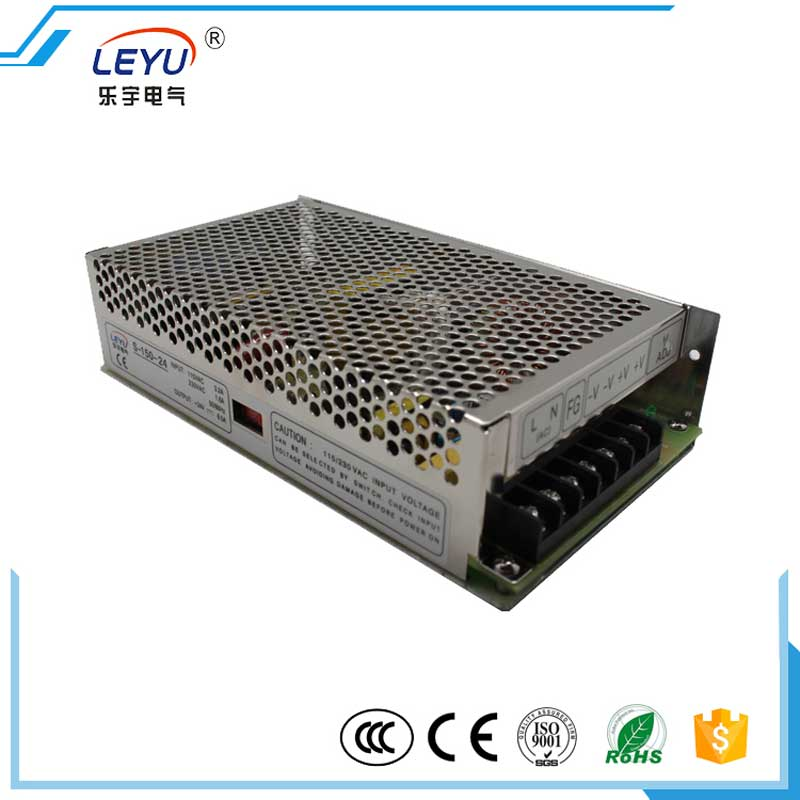 CE ROHS certificate 110v ac to 24v dc power supply metal case