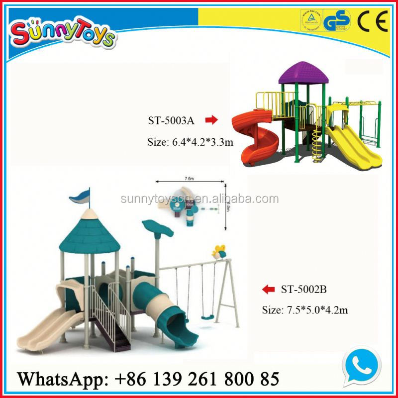 Preschool kids parks cheap plastic outdoor playgrounds for children