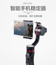3-Axis handheld gimbal for various cellphone and action camera