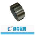 N02200 Nickel strip for battery