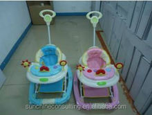 company slogans / quality control for baby products/inspection service