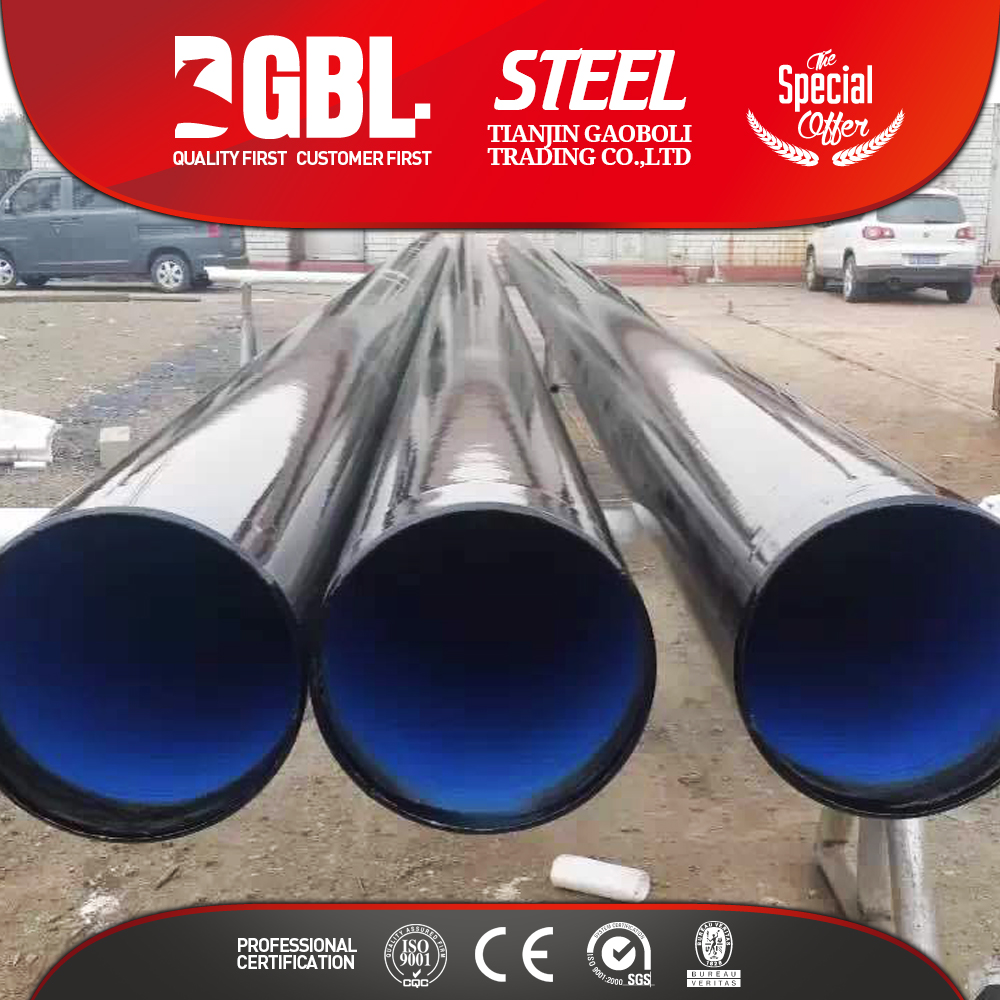OIL AND GAS used API 5L the polyethylene coating steel pipe
