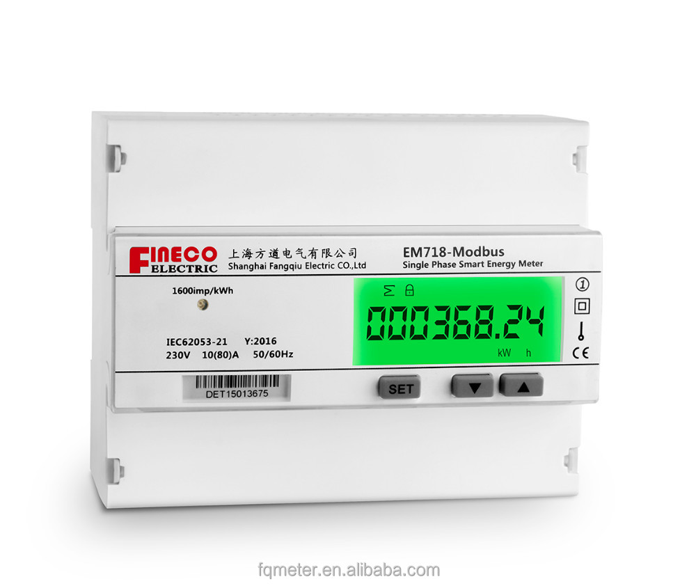 EM718 230V 10(100)A single phase din rail energy meter with remotely relay control