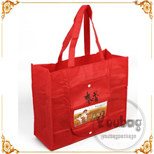 New design recyclable non woven fabric pictures printing nonwoven non-woven bag with handle