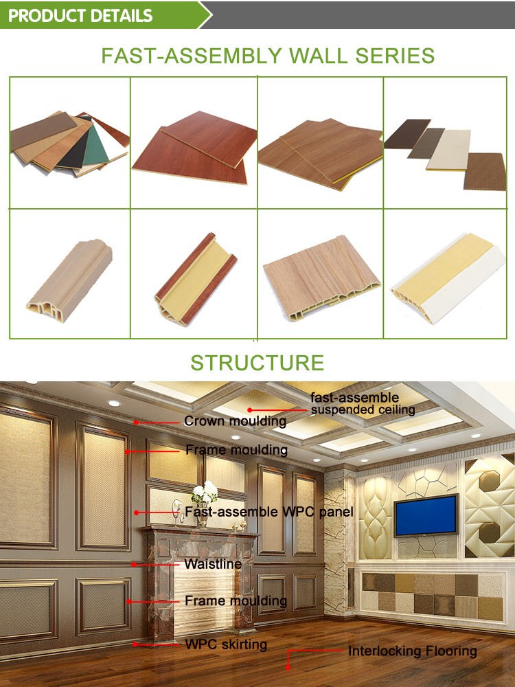 Luxury stylish modern cheap interior wood plastic wall paneling 3d wall art decor ideas