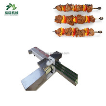 CE proved electric shish kebab machine/kebab making machine with china top quality