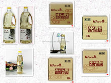 yamasa white vinegar powder ingredients
