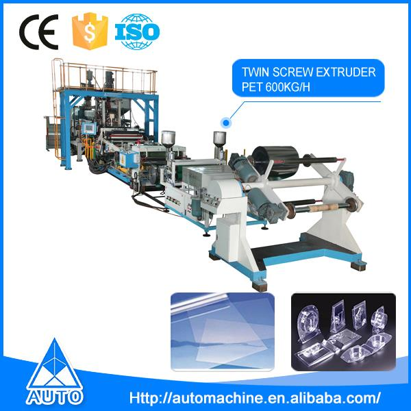 AOTU recycling PLC control pet sheet film double screw extruder
