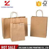 Best seller unique design brown bread kraft paper bag with your own logo