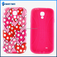 [Smart Times] Hot Selling 2 in 1 Mobile Phone Case For Samsung S4 Cover