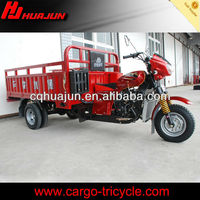 cargo tricycle/ 250cc passenger three wheel trimoto