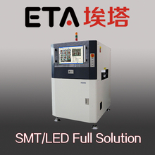 High Precision SMT Aoi Test System,Pcb Inspection Machine Factory