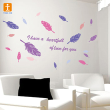 Creative feather pvc wall sticker for living room bed room made in china