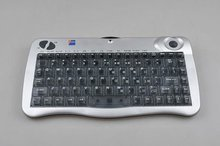Infrared Wireless Keyboard with Trackball K-JP,PS/2,USB or UART Receiver