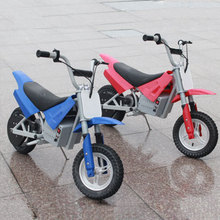 Electric motorized scooter for sale DX250 with CE certificate (China)