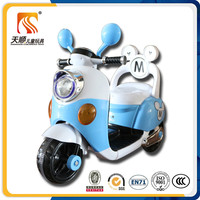 Three wheel electric power mini baby motorcycle with backrest