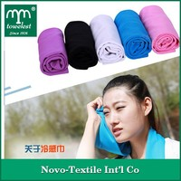 Anthletecare Chilly Cooling Snap Towel Magic Instant Cooling Towel