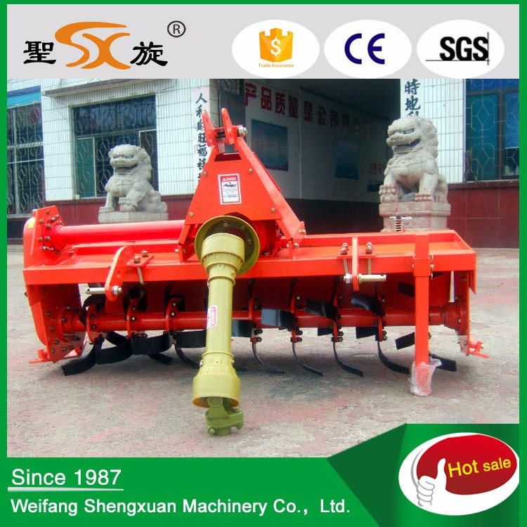 agriculture machine price