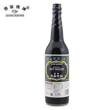 Naturally Brewed HALAL Mushroom Soy Sauce 625ML 750G