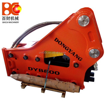 For Sumitomo SH160/SH200/SH210 cylinder assembly for hydraulic breaker