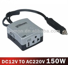 DC 12v to AC 220v 150w car power inverter, car inverter