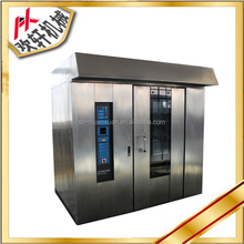 2016 Usage Electrical Rotary Bakery Oven pizza oven