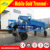 Mobile trommel gold washing machine plant