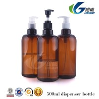 500ml Round Shampoo bottle with liquid pump dispenser