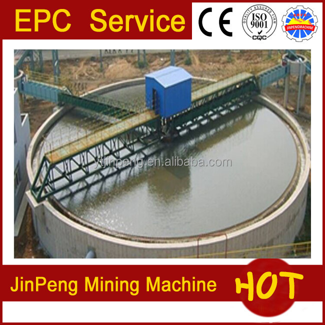 High-efficiency Sedimentation Tank/Thickener