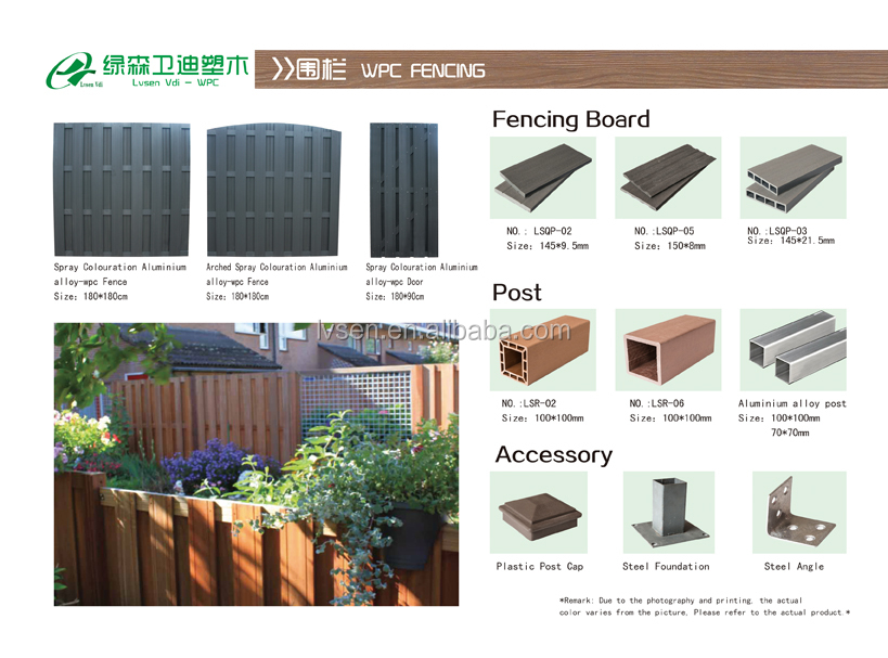 China supplier wood plastic WPC fencing good quality