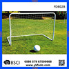 aluminium portable soccer goal outdoor play sports goal(FD802B)
