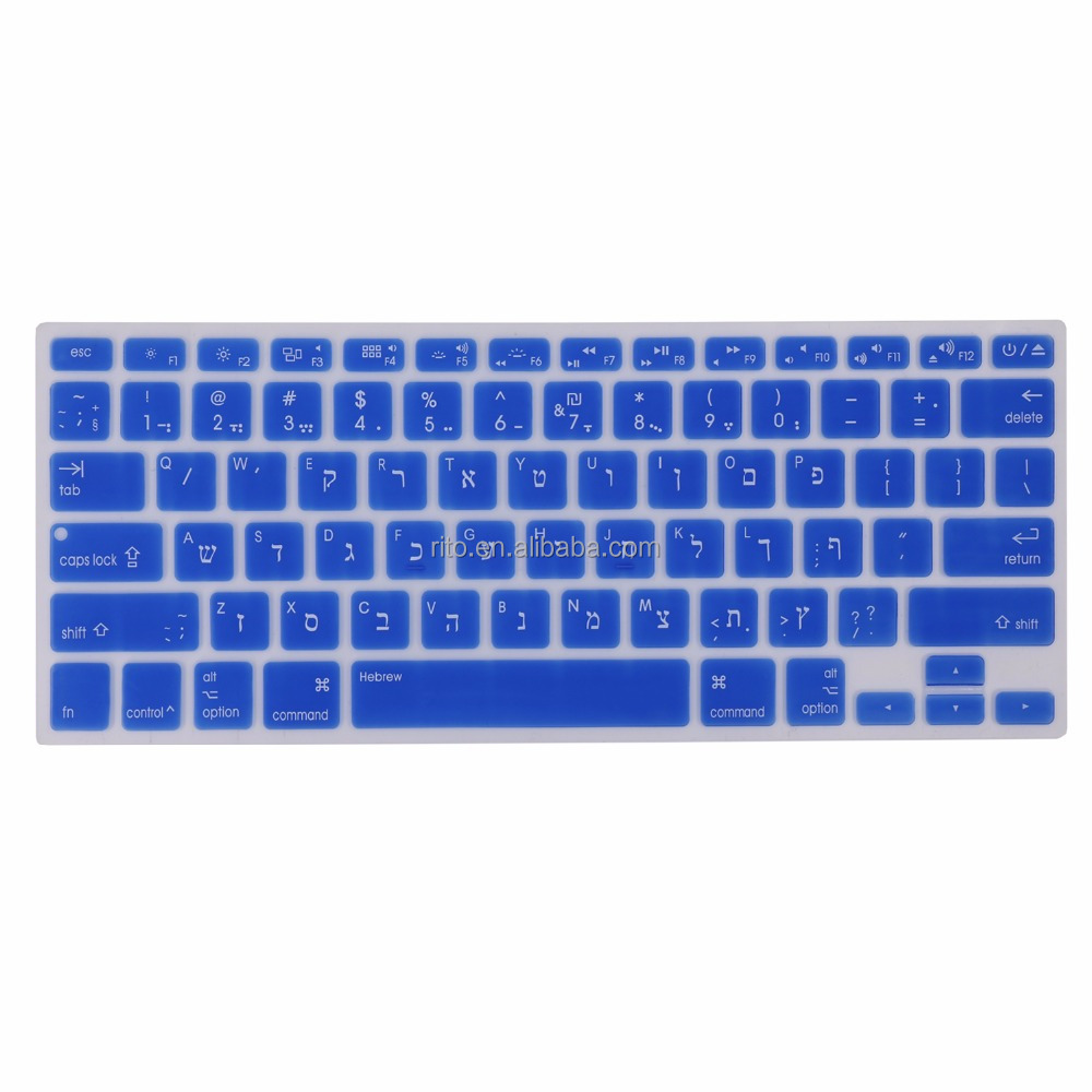 Hebrew Language Silicone Keyboard Cover for Macbook Pro 13 Retina/ Air 13 ,Pro 15 Retina, blue