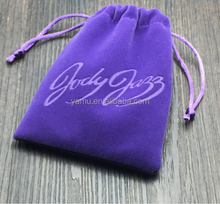 Customized purple velvet bag, drawstring samll bag, jewelry bag manufacturer customized logo printing