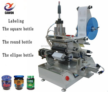 glass tin can bottle meat jar Round bottle Semi automatic labeling machine