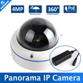 "Fisheye Dome IP Camera 1/3"" OV4689 4MP Outdoor With POE Waterproof 67 With 5MP 1.7MM Fisheye Lens"