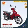 Newest Super Cub Moto Bikes 125cc Motor bike 125cc SD125-9D