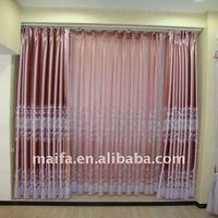 Marine curtain closeout