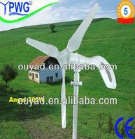 small wind turbine/wind turbine generator/wind mill 300w 12v/24vfor sale